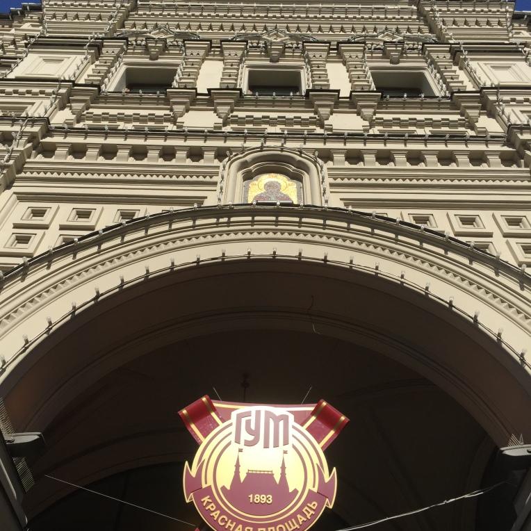 1893年成立的國家百貨公司